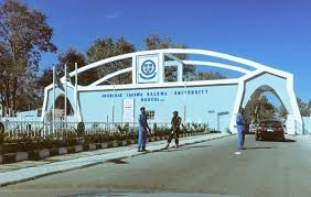 List of courses offered in Abubakar Tafawa Balewa University (ATBU)