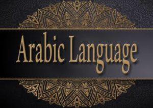 Jamb syllabus for Arabic