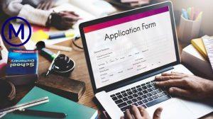 FUNAAB JUPEB, IJMB And Cambridge Application Form